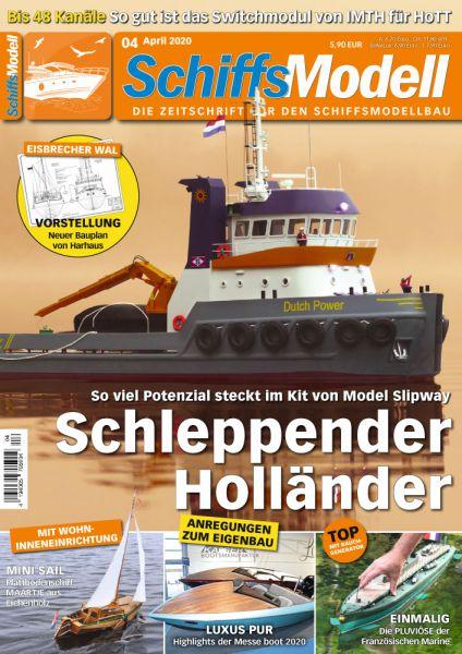SchiffsModell – Einzelheft